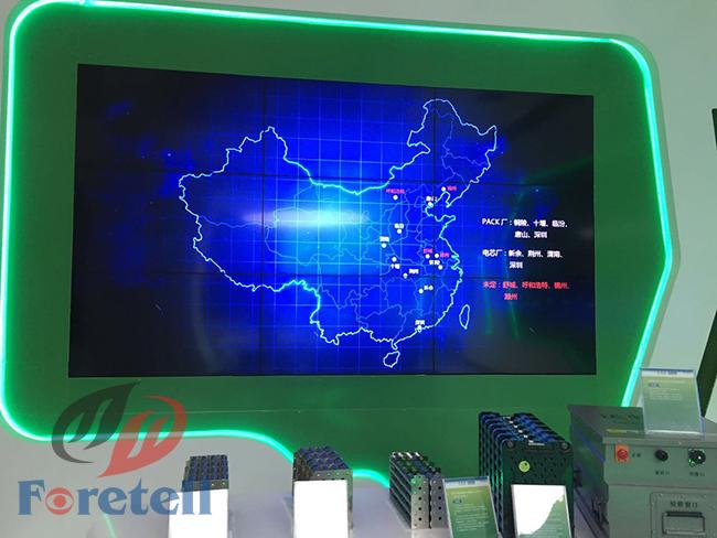 1.7Mm 3x3 Lcd Video Wall Display , Rs232 Seamless Video Wall Remote Control