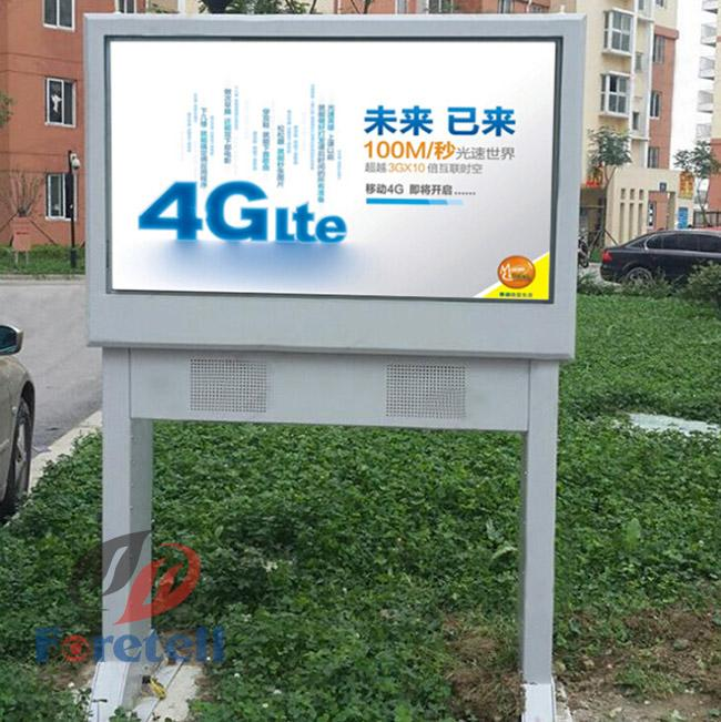 Multi - Point Touch Screen Outdoor Digital Signage Floor Standing Auto Temperature Control