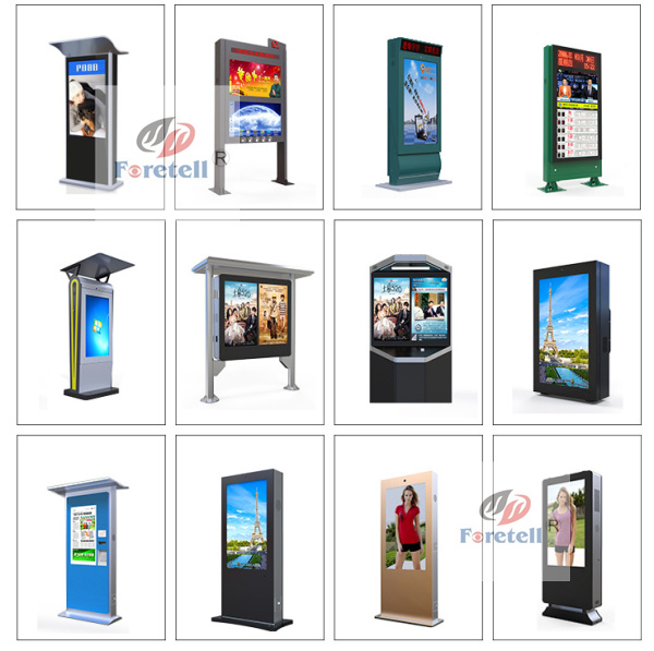 All Weather Sun Readable Outdoor Digital Signage Touchscreen Hign Brightness LCD Display