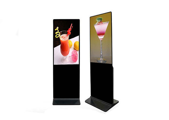 China Ultra Thin Led Backlight Display 43 Inch Floor Standing Lcd Advertising Signage supplier