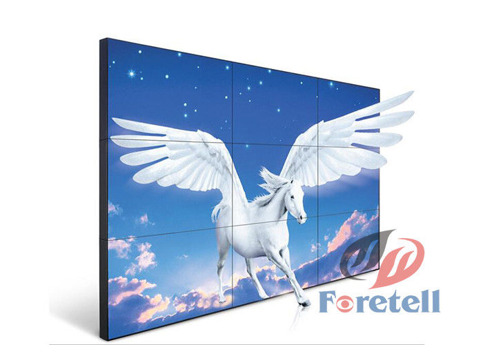 9 Screen Video Wall Digital Signage , Commercial Video Wall Media
