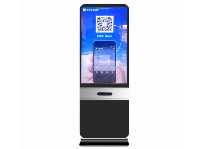 Lcd Photobooth Kiosk Support Wechat Instagram Web Printing Printer