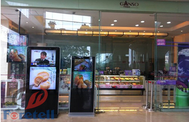 Dynamic Indoor Digital Advertising Display , Stand Alone Digital Signage Healthcare Application